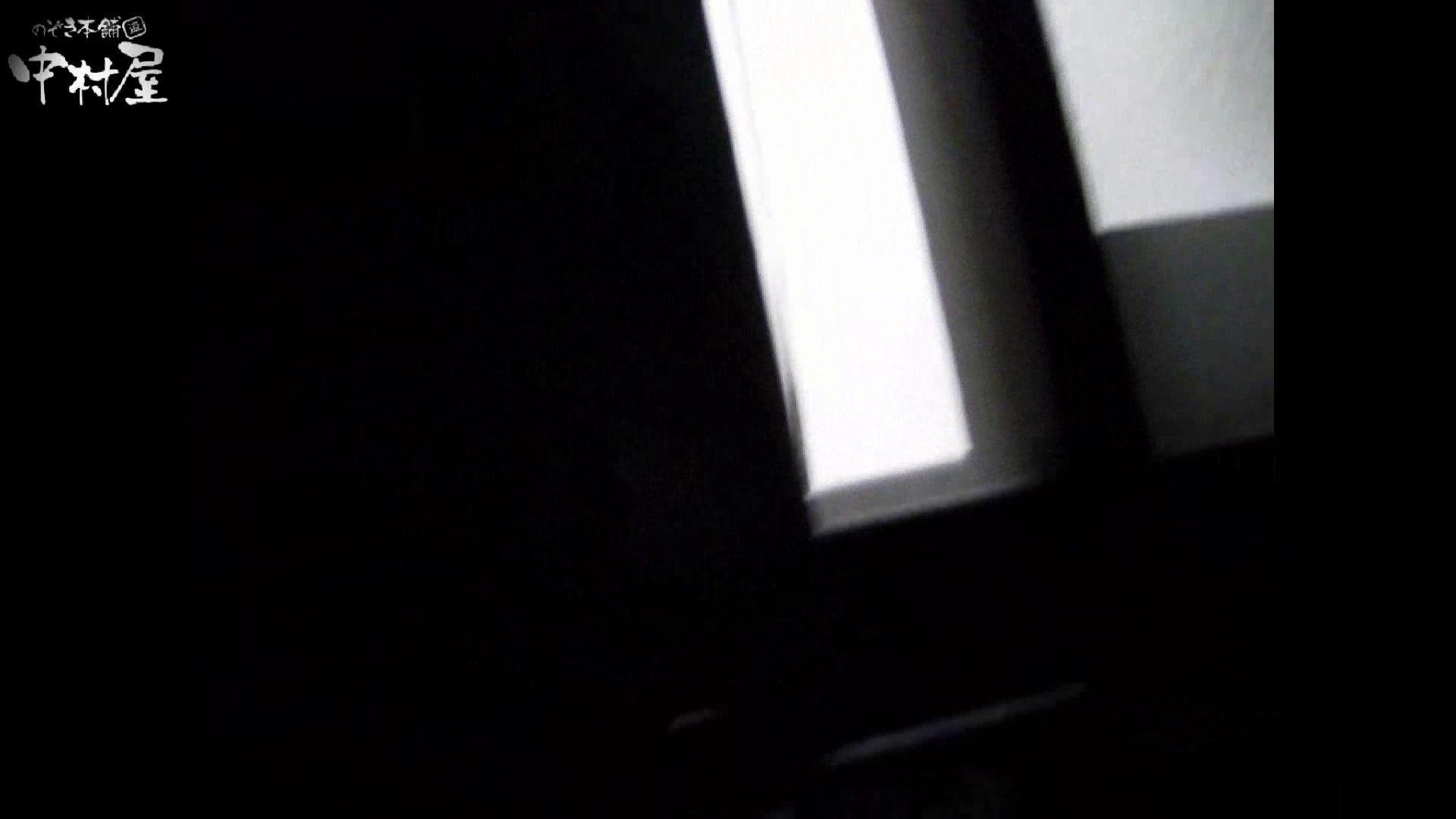 民家風呂専門盗撮師の超危険映像 vol.005 民家   美少女すけべ画像  36連発 13