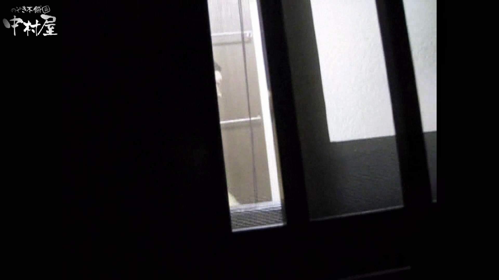 民家風呂専門盗撮師の超危険映像 vol.005 民家  36連発 18