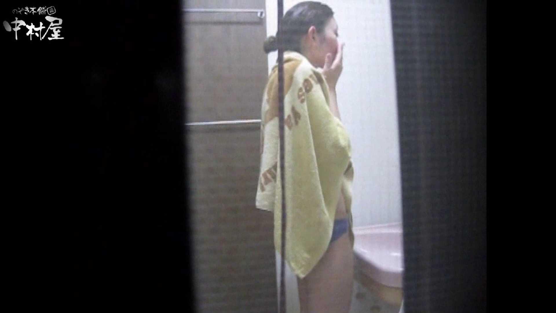 民家風呂専門盗撮師の超危険映像 vol.005 股間 セックス画像 36連発 35