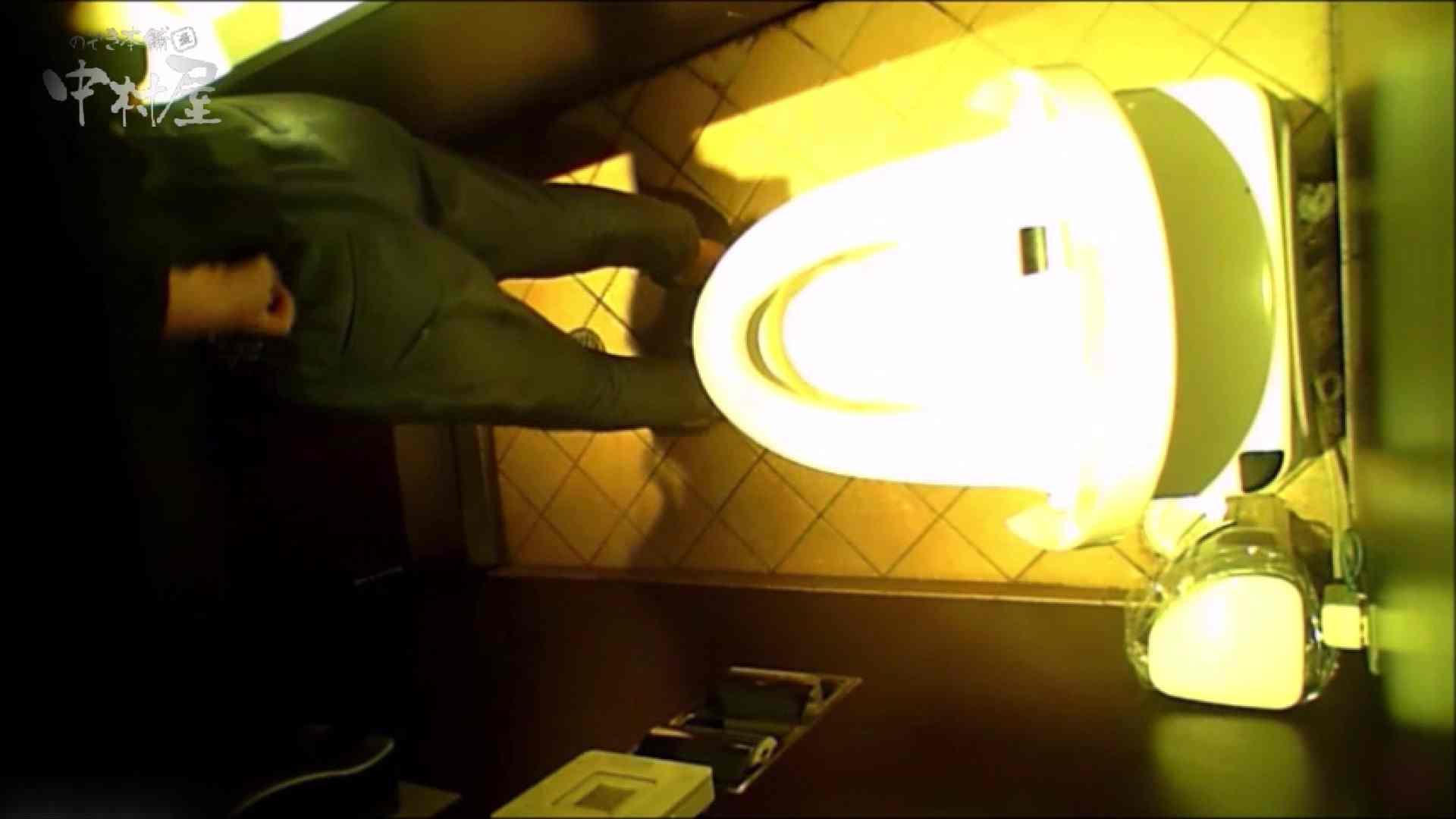 女子トイレ盗撮~某ファミレス編~vol.27 OLすけべ画像 オメコ無修正動画無料 52連発 12