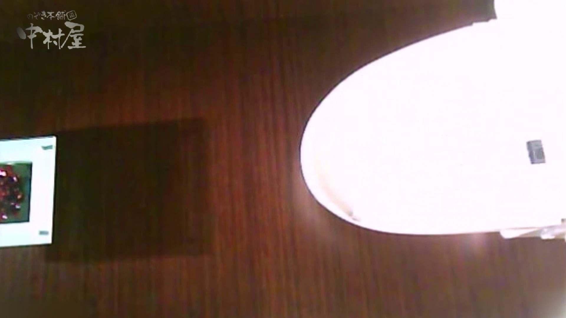 女子トイレ盗撮~某ファミレス編~vol.27 OLすけべ画像 オメコ無修正動画無料 52連発 37
