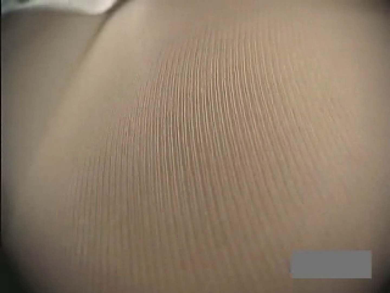 アパレル&ショップ店員のパンチラコレクション vol.06 盗撮 AV無料動画キャプチャ 96連発 44