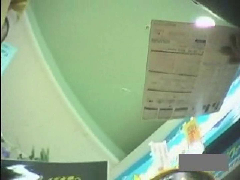 アパレル&ショップ店員のパンチラコレクション vol.06 股間 SEX無修正画像 96連発 47
