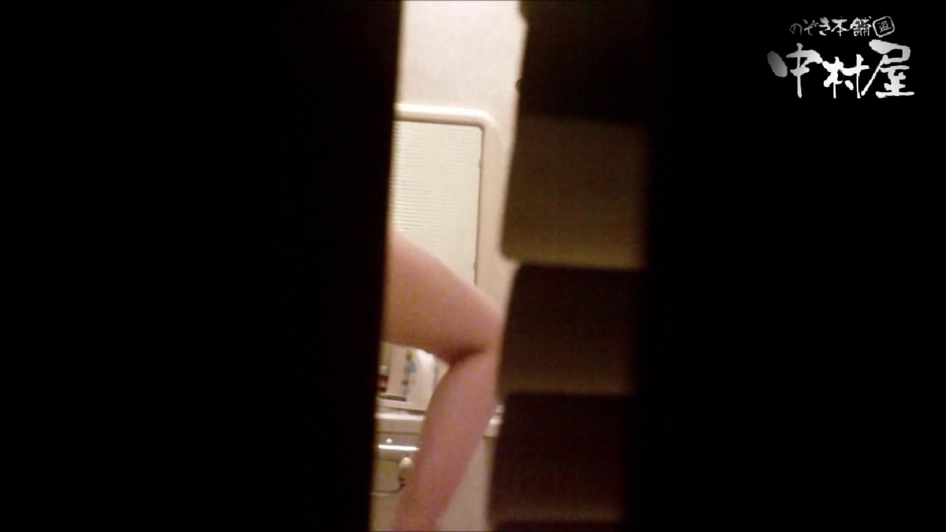 雅さんの独断と偏見で集めた動画集 民家Vol.6 ギャルすけべ画像 濡れ場動画紹介 20連発 6