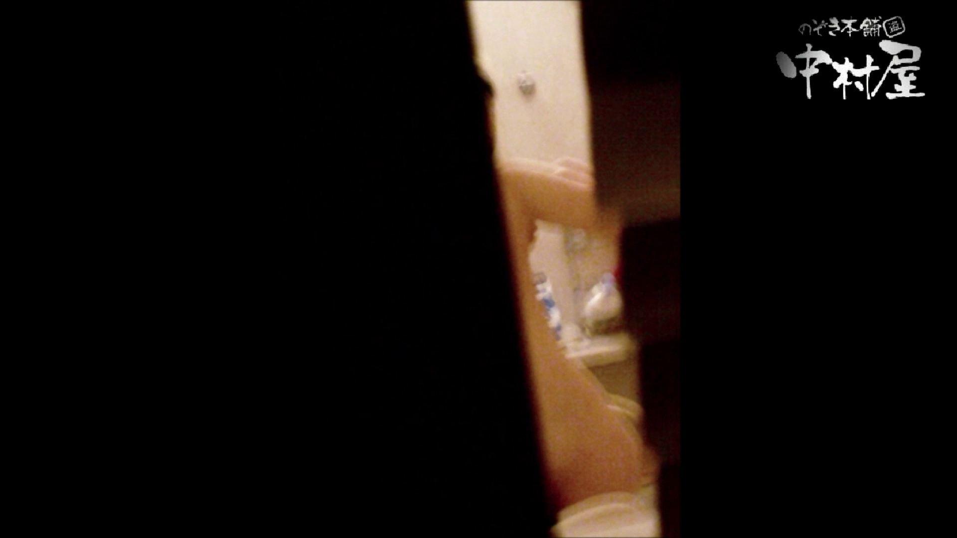 雅さんの独断と偏見で集めた動画集 民家Vol.6 OLすけべ画像  20連発 12