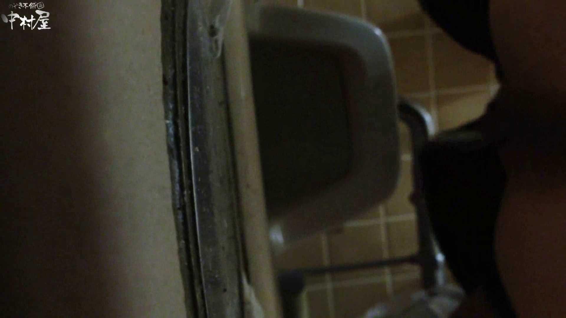 部活女子トイレ潜入編vol.3 OLすけべ画像 隠し撮りオマンコ動画紹介 37連発 7