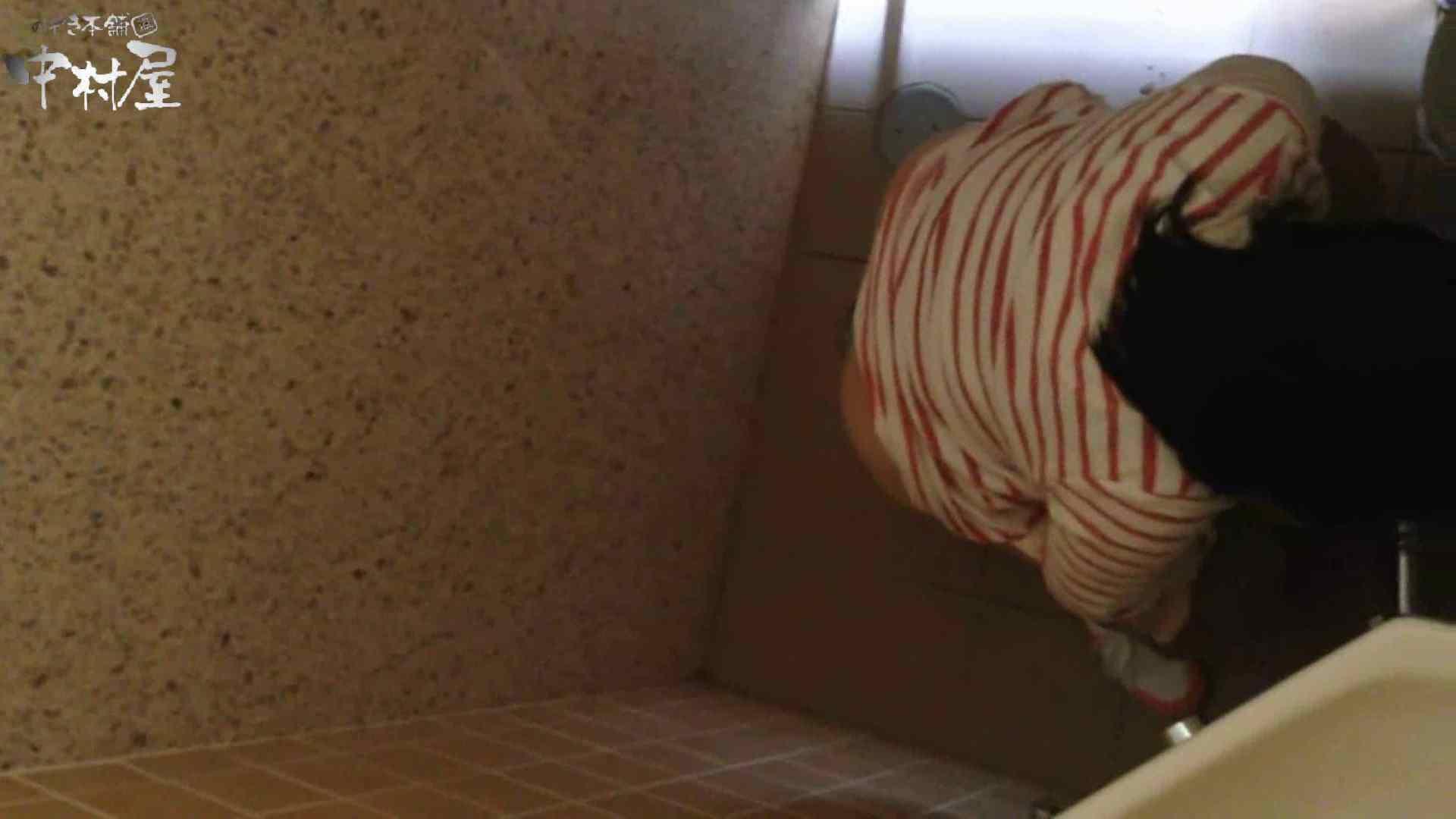 部活女子トイレ潜入編vol.5 盗撮   OLすけべ画像  98連発 11