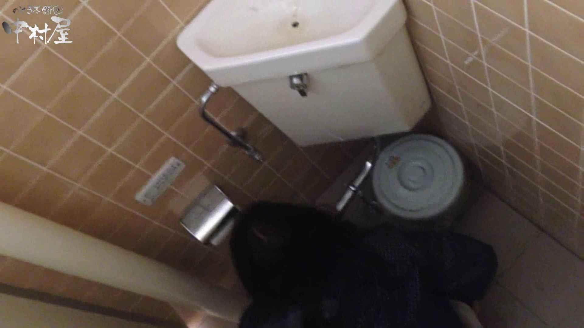 部活女子トイレ潜入編vol.5 トイレ すけべAV動画紹介 98連発 88