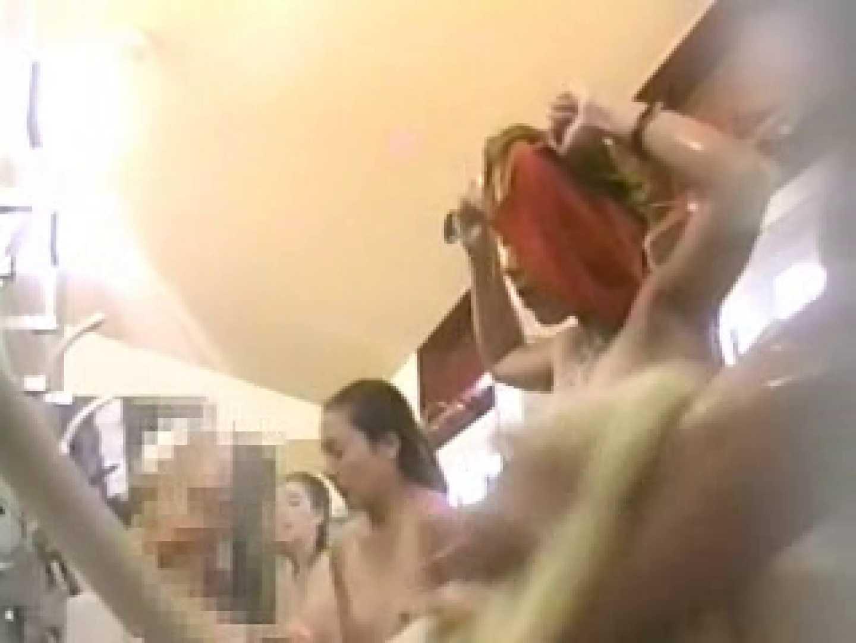 最後の楽園 女体の杜 洗い場潜入編 第2章 vol.2 女子大生すけべ画像 エロ画像 79連発 4