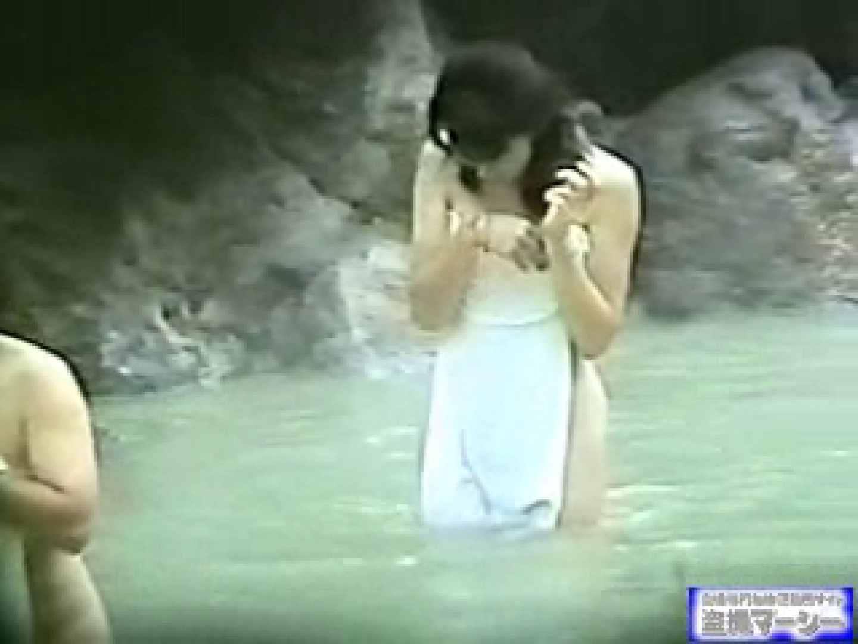 究極露天風呂美女厳選版12 露天 | 美女すけべ画像  46連発 11