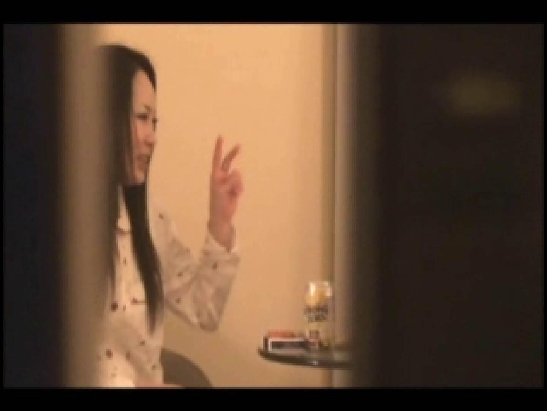 独占配信! H罪証拠DVD 起きません! vol.04 無修正マンコ  93連発 3