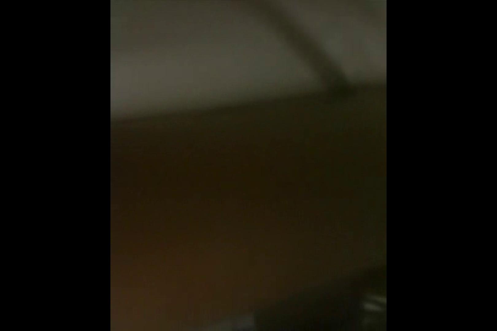 投稿!山下さんの闘病日記 ナースのピンクパンツ vol.02 OLすけべ画像 AV無料動画キャプチャ 101連発 86