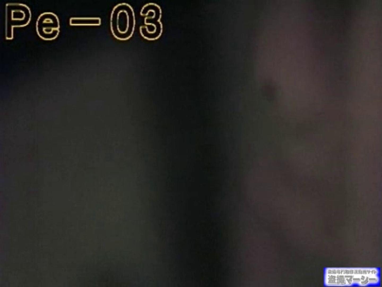 丸秘盗撮 隣の民家vol.3 民家 オメコ動画キャプチャ 76連発 3