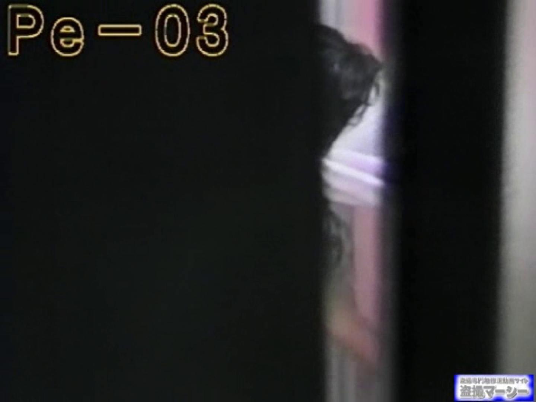 丸秘盗撮 隣の民家vol.3 民家 オメコ動画キャプチャ 76連発 43