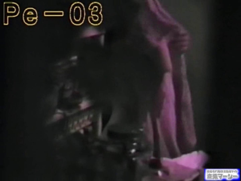 丸秘盗撮 隣の民家vol.3 OLすけべ画像 SEX無修正画像 76連発 70