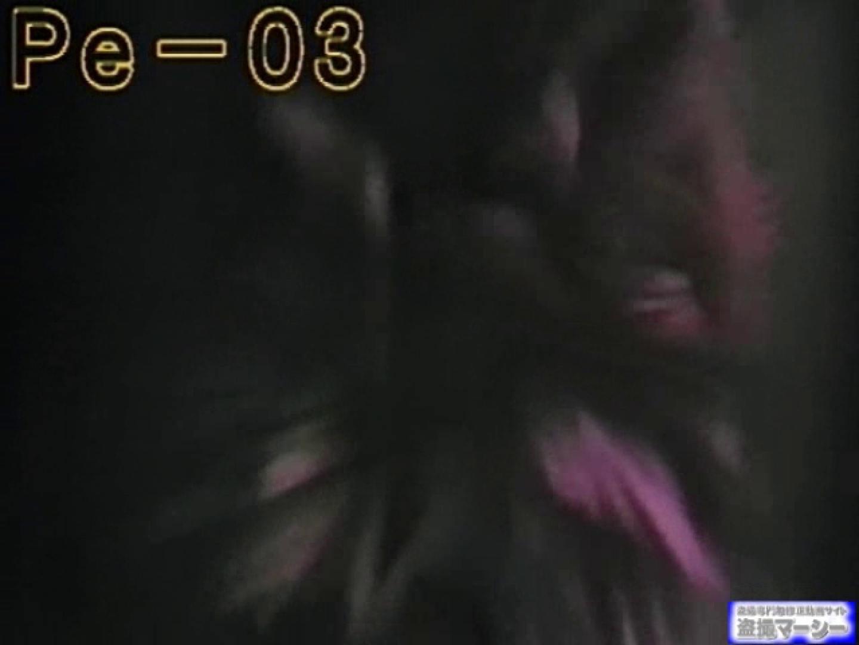丸秘盗撮 隣の民家vol.3 民家 オメコ動画キャプチャ 76連発 71