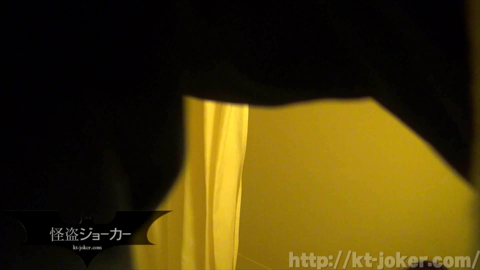 イ・タ・ズ・ラ劇場 Vol.01 巨乳  36連発 18