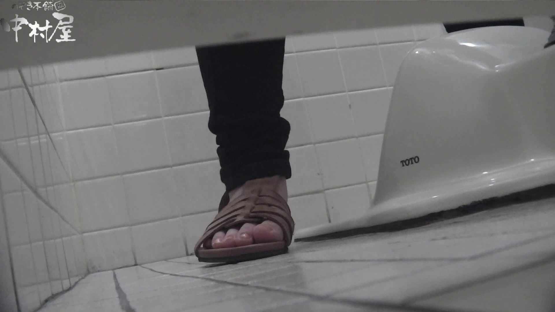 【お銀さんの「洗面所突入レポート!!」】お銀さんの「洗面所突入レポート!!」 vol.28小島陽菜似のピンクオシャレさん 洗面所   OLすけべ画像  98連発 3