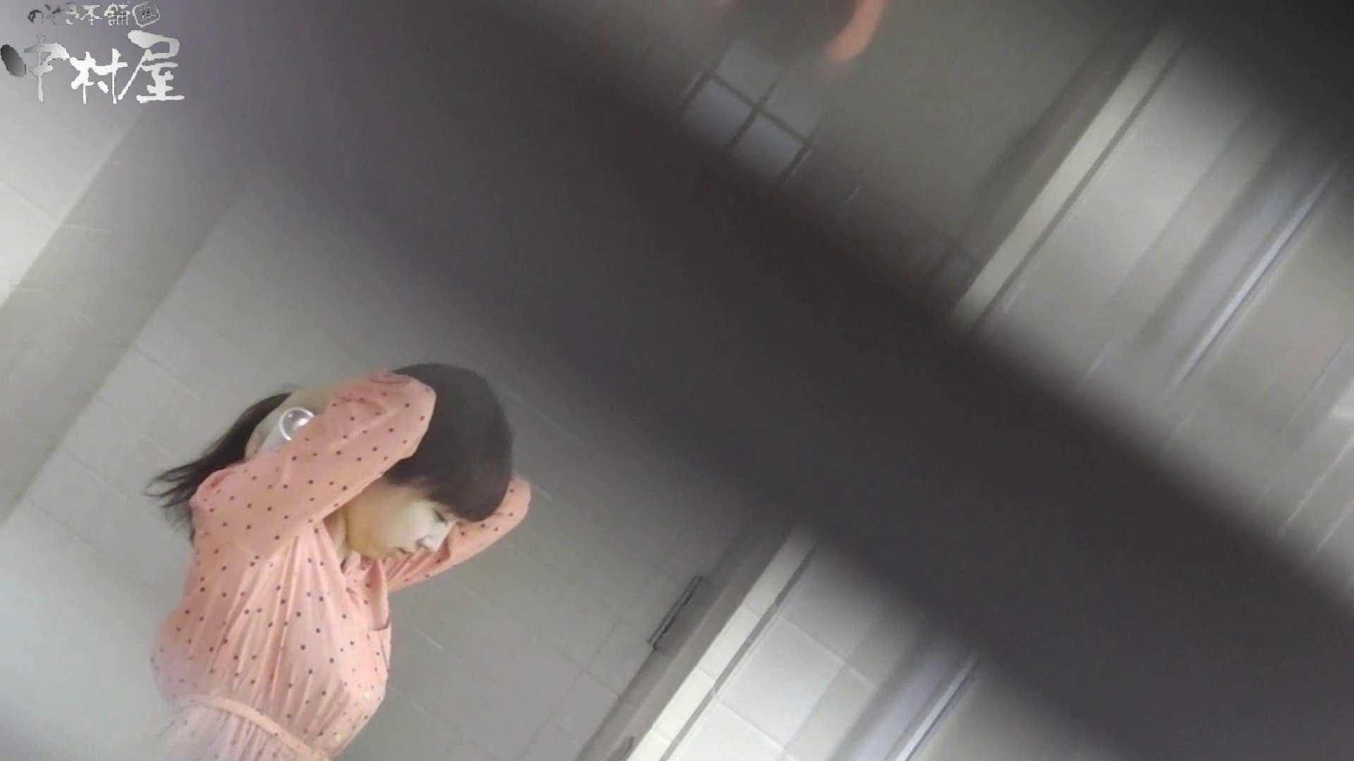 【お銀さんの「洗面所突入レポート!!」】お銀さんの「洗面所突入レポート!!」 vol.28小島陽菜似のピンクオシャレさん 洗面所   OLすけべ画像  98連発 19