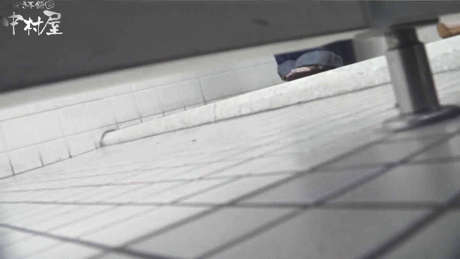 【お銀さんの「洗面所突入レポート!!」】お銀さんの「洗面所突入レポート!!」 vol.28小島陽菜似のピンクオシャレさん 洗面所   OLすけべ画像  98連発 37