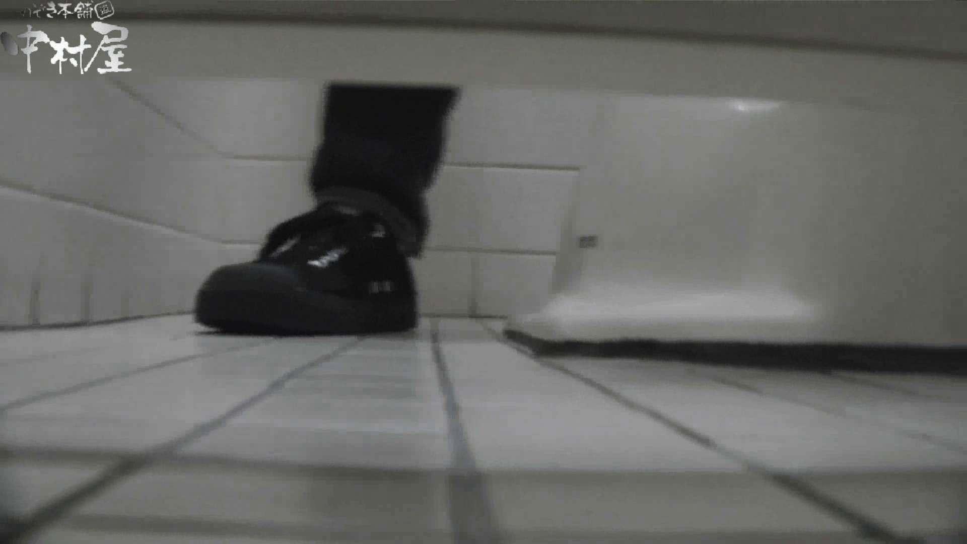 【お銀さんの「洗面所突入レポート!!」】お銀さんの「洗面所突入レポート!!」 vol.28小島陽菜似のピンクオシャレさん 洗面所   OLすけべ画像  98連発 59