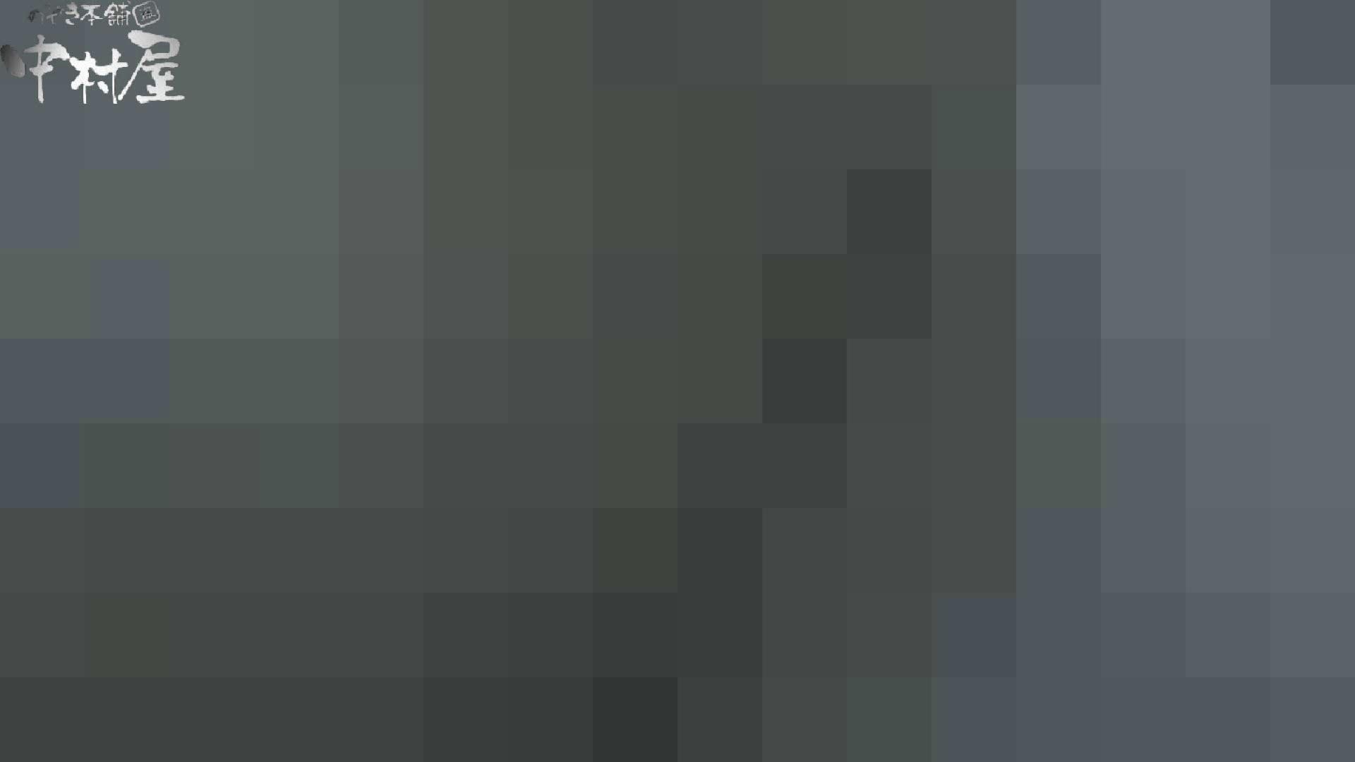 【お銀さんの「洗面所突入レポート!!」】お銀さんの「洗面所突入レポート!!」 vol.28小島陽菜似のピンクオシャレさん 洗面所   OLすけべ画像  98連発 75