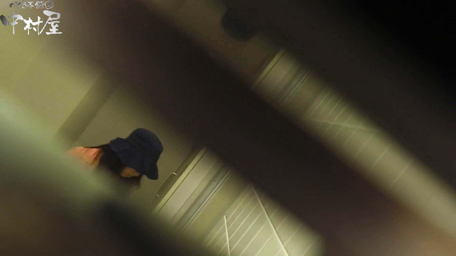 【お銀さんの「洗面所突入レポート!!」】お銀さんの「洗面所突入レポート!!」 vol.28小島陽菜似のピンクオシャレさん 洗面所   OLすけべ画像  98連発 85