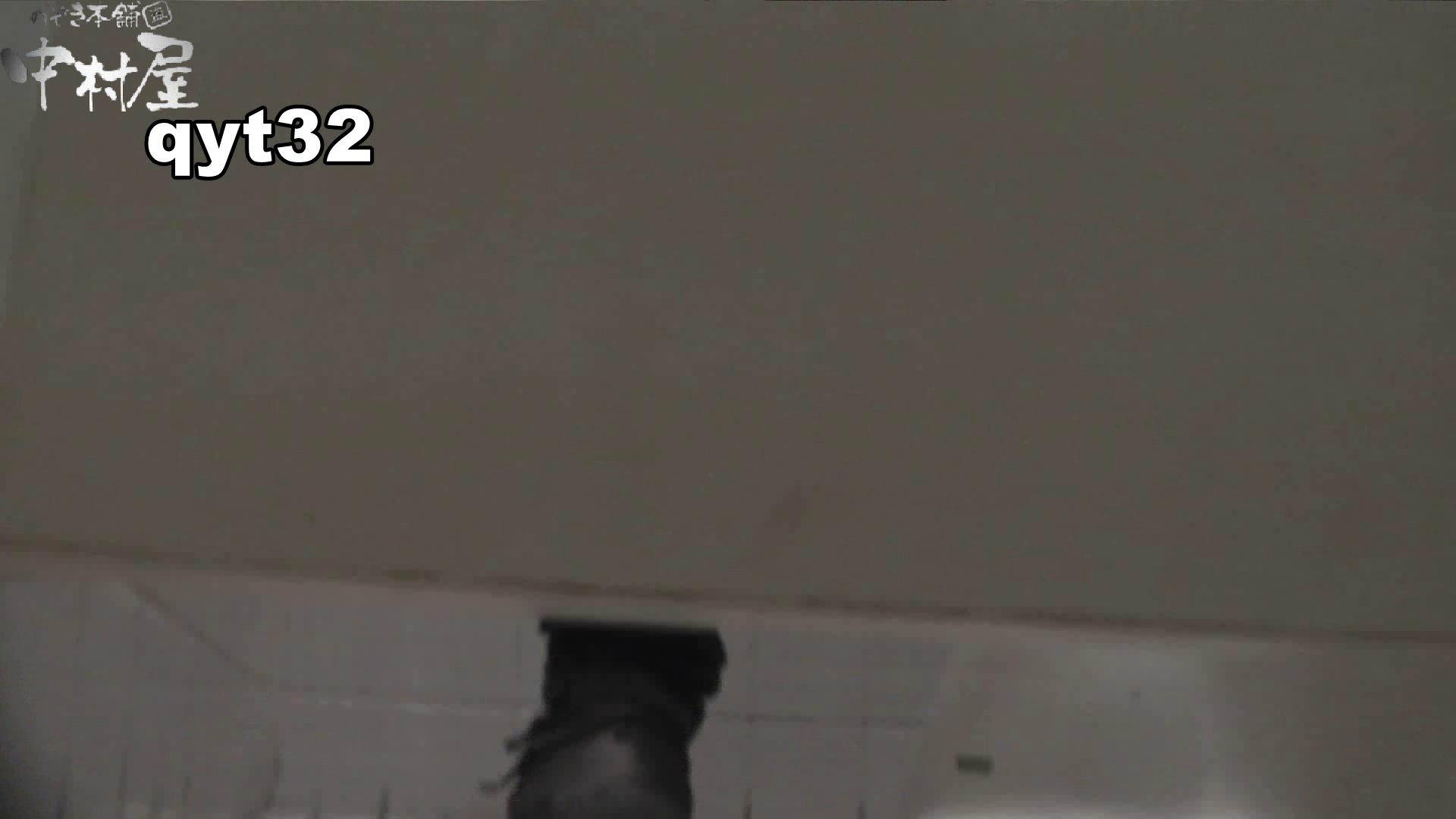 お銀さんの「洗面所突入レポート!!」】お銀さんの「洗面所突入レポート!!」 vol.32 執念 OLすけべ画像   洗面所  74連発 3