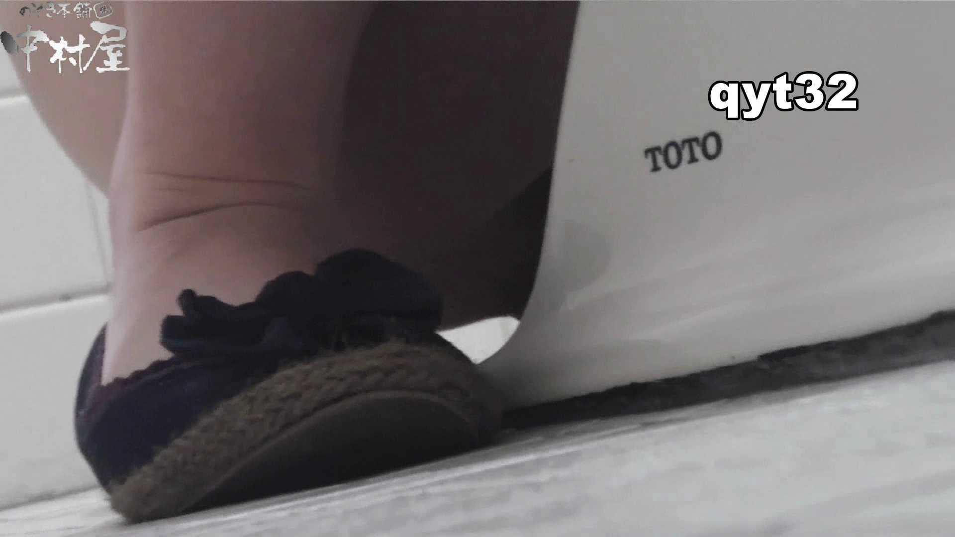 お銀さんの「洗面所突入レポート!!」】お銀さんの「洗面所突入レポート!!」 vol.32 執念 OLすけべ画像  74連発 8