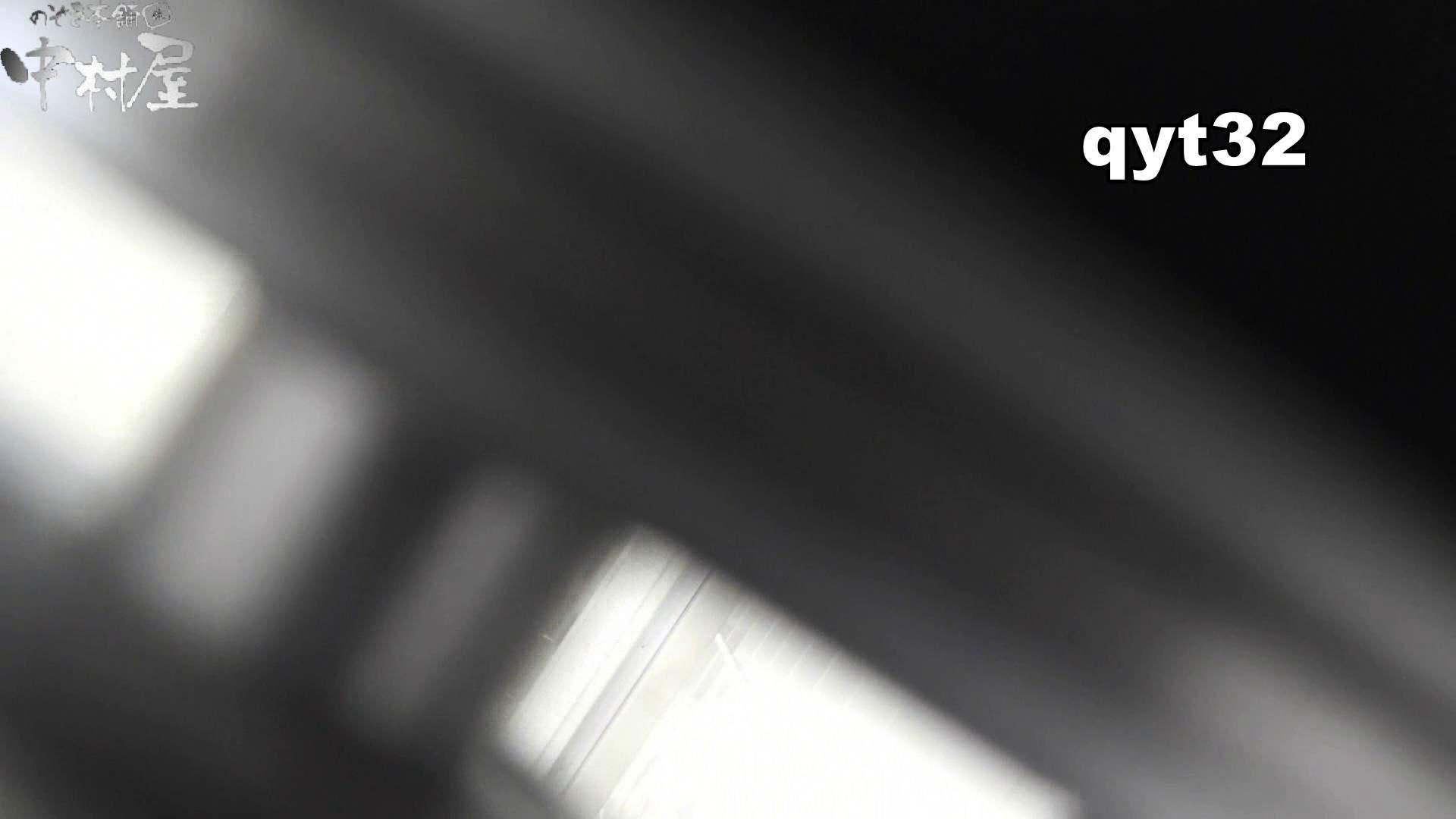 お銀さんの「洗面所突入レポート!!」】お銀さんの「洗面所突入レポート!!」 vol.32 執念 OLすけべ画像   洗面所  74連発 15