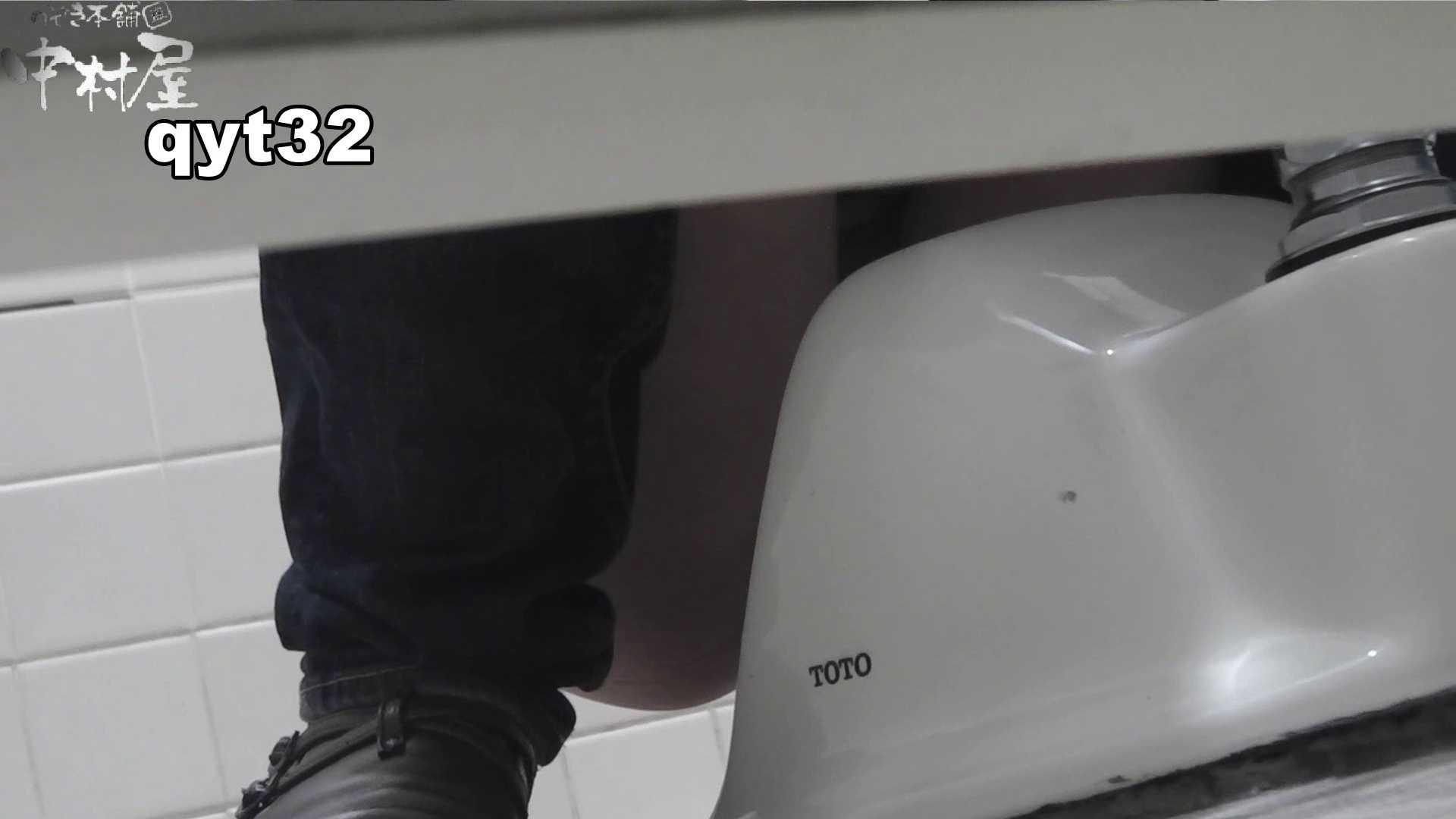 お銀さんの「洗面所突入レポート!!」】お銀さんの「洗面所突入レポート!!」 vol.32 執念 OLすけべ画像   洗面所  74連発 21
