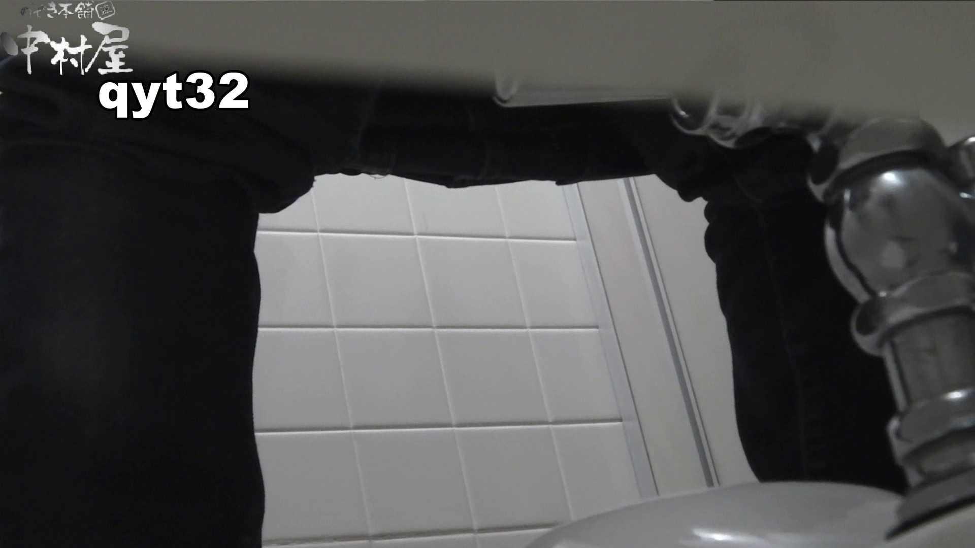 お銀さんの「洗面所突入レポート!!」】お銀さんの「洗面所突入レポート!!」 vol.32 執念 OLすけべ画像   洗面所  74連発 23