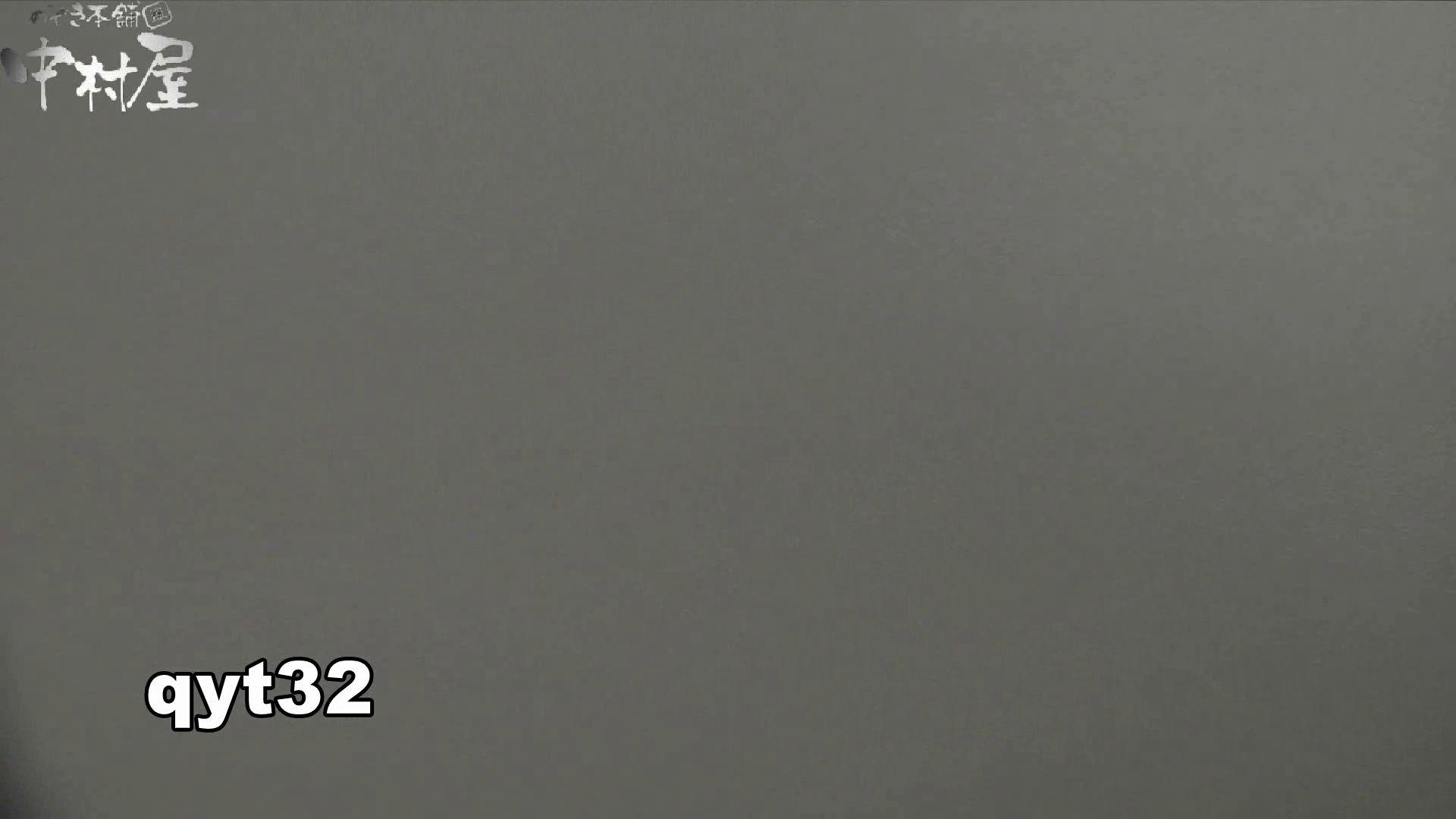 お銀さんの「洗面所突入レポート!!」】お銀さんの「洗面所突入レポート!!」 vol.32 執念 OLすけべ画像  74連発 44