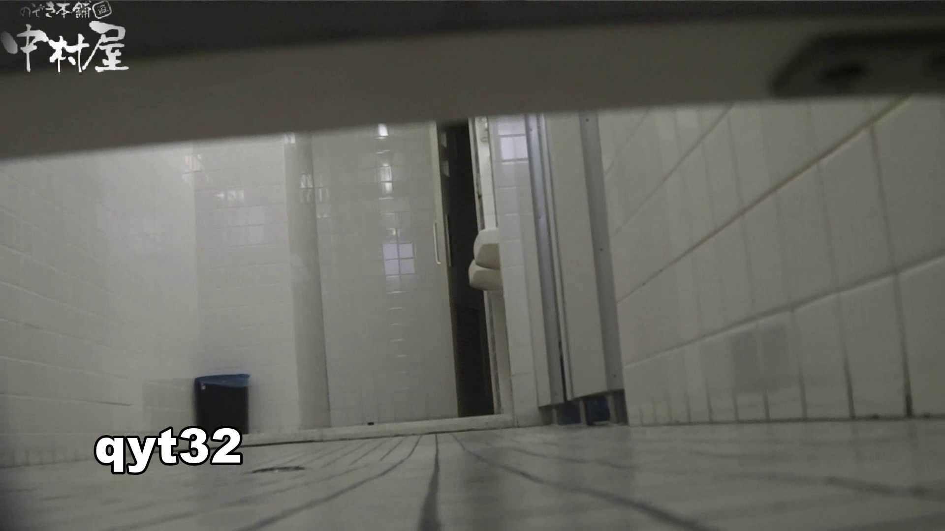 お銀さんの「洗面所突入レポート!!」】お銀さんの「洗面所突入レポート!!」 vol.32 執念 OLすけべ画像  74連発 56