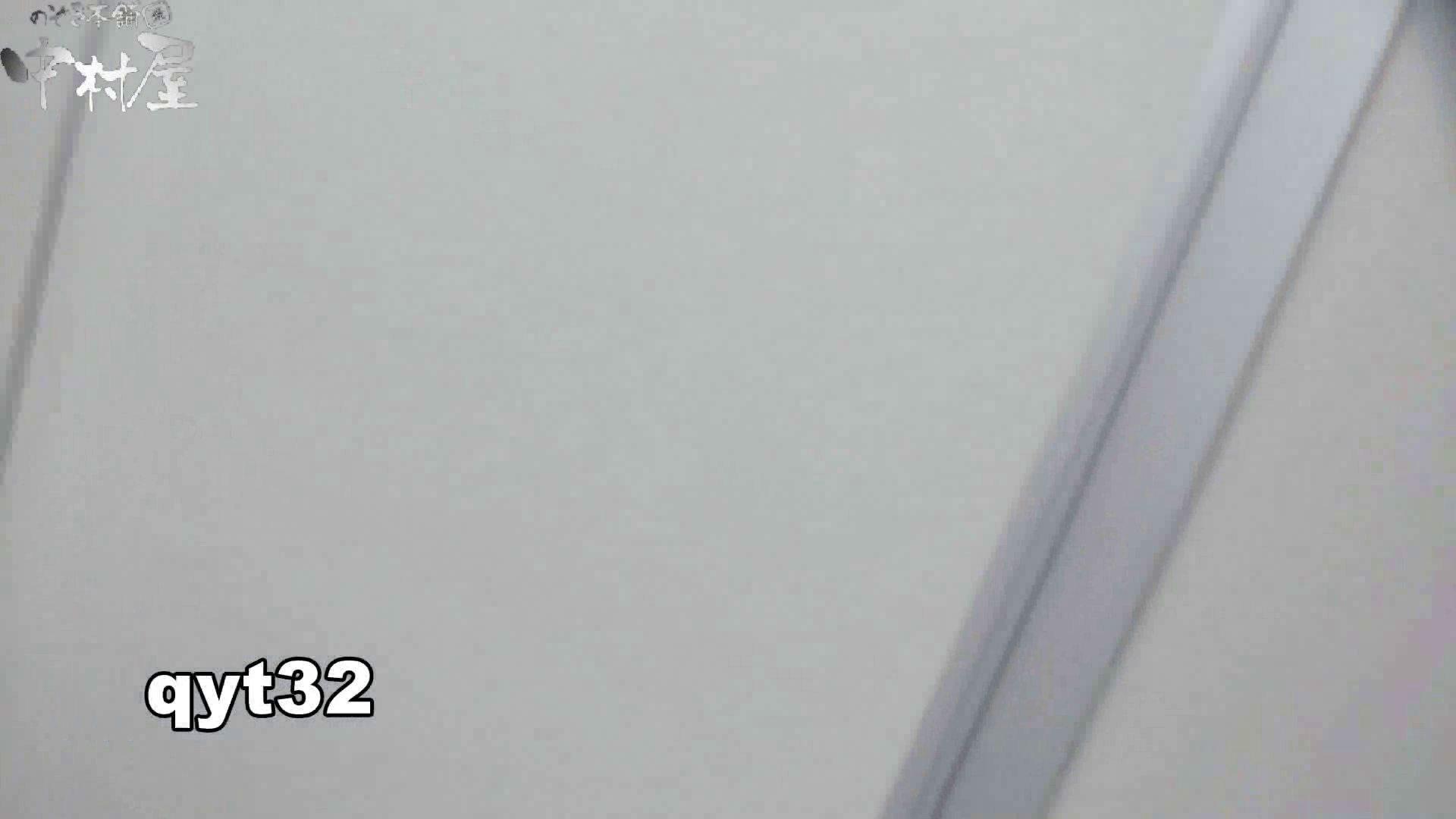 お銀さんの「洗面所突入レポート!!」】お銀さんの「洗面所突入レポート!!」 vol.32 執念 OLすけべ画像  74連発 58