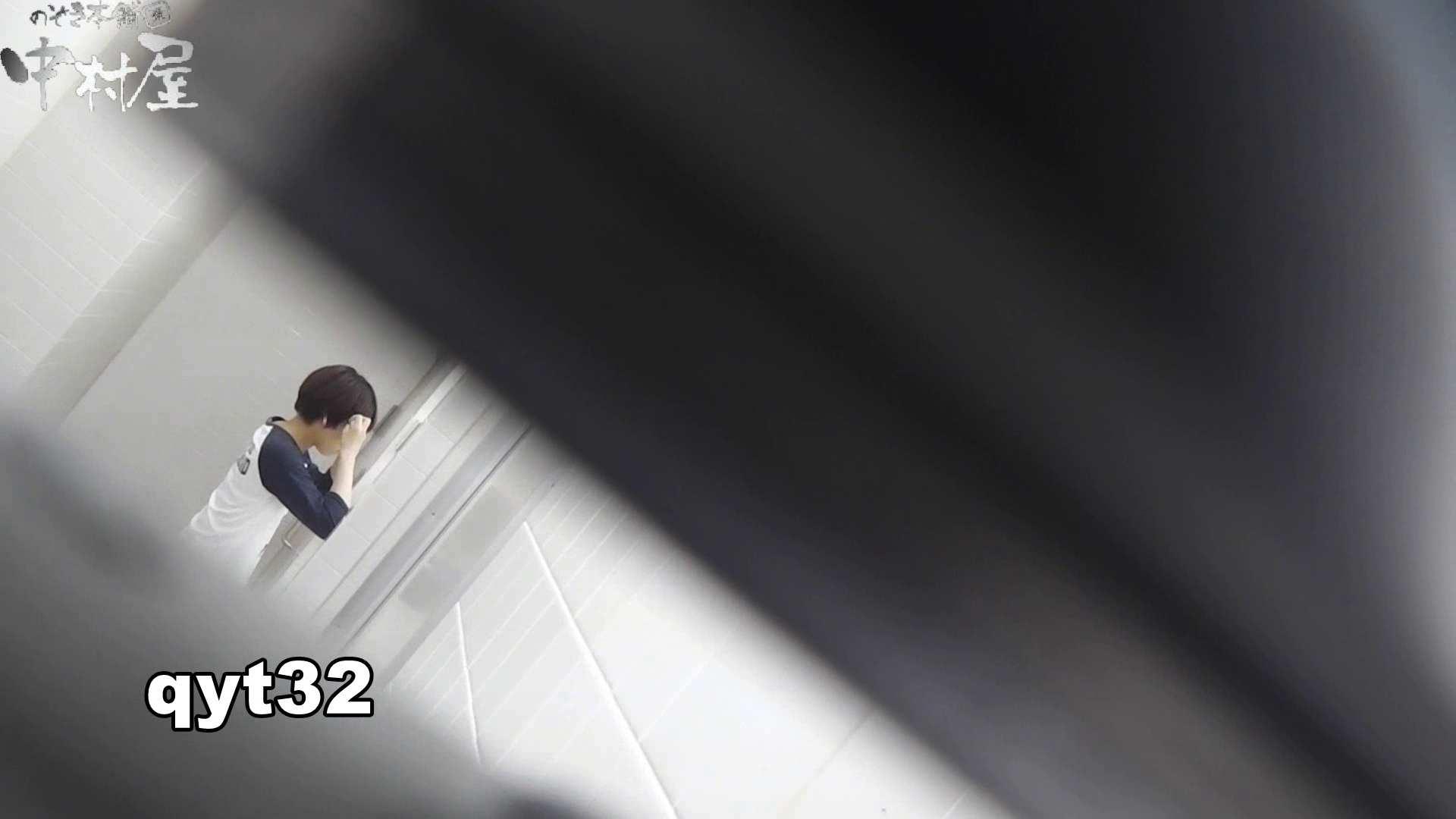 お銀さんの「洗面所突入レポート!!」】お銀さんの「洗面所突入レポート!!」 vol.32 執念 OLすけべ画像   洗面所  74連発 63