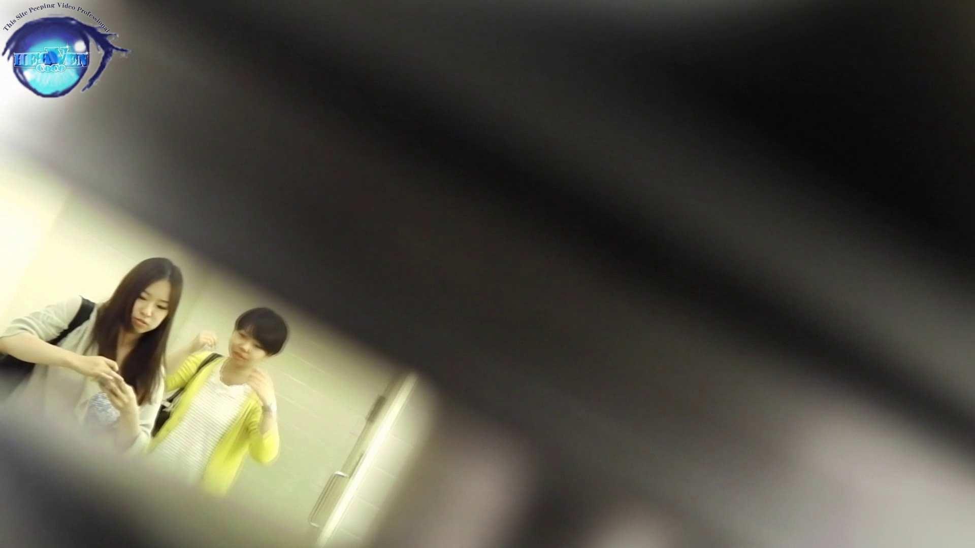 お銀さんの「洗面所突入レポート!!」 vol.51 突入最前線!おまけ付き 前編 洗面所 | OLすけべ画像  38連発 1