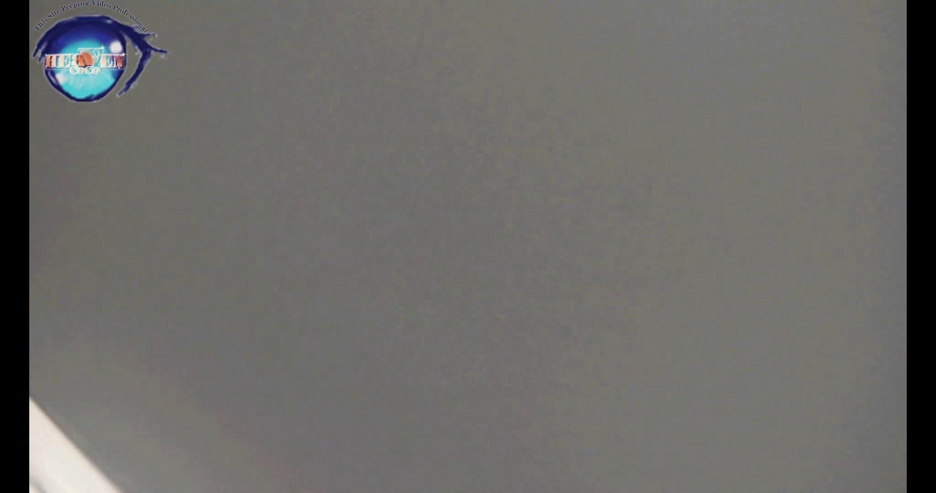 お銀さんの洗面所突入レポート!!vol.75 貴重すぎ、二子登場!!後編 OLすけべ画像 | 洗面所  14連発 7