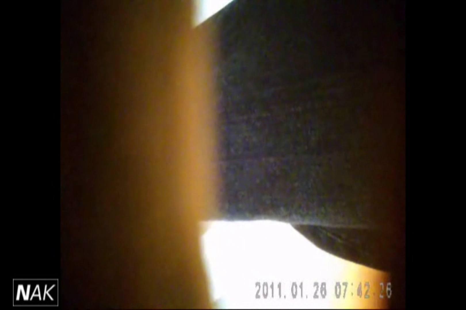 せん八さんの厠観察日記!2点監視カメラ 高画質5000K vol.12 OLすけべ画像  96連発 20