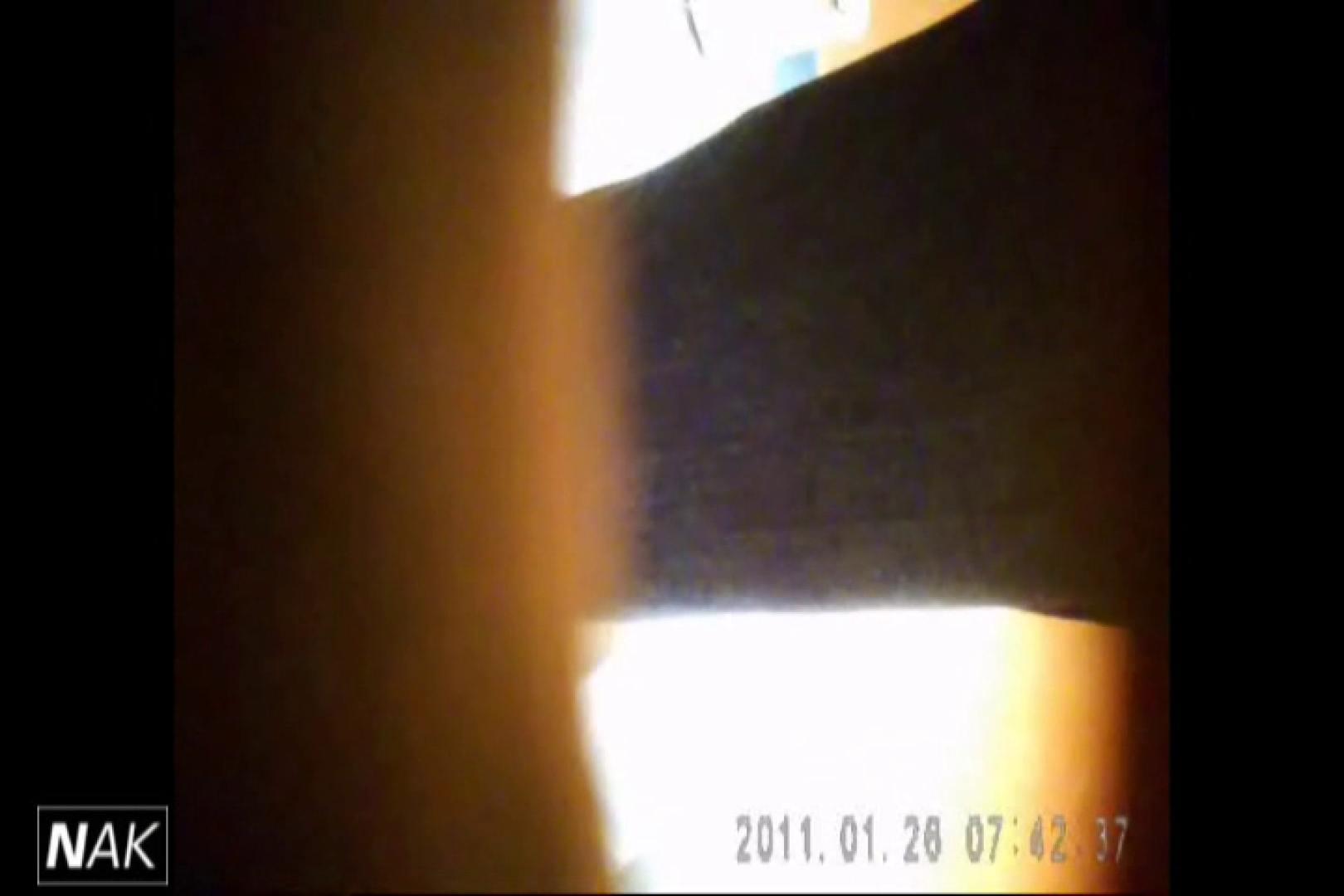 せん八さんの厠観察日記!2点監視カメラ 高画質5000K vol.12 OLすけべ画像 | お姉さん  96連発 21