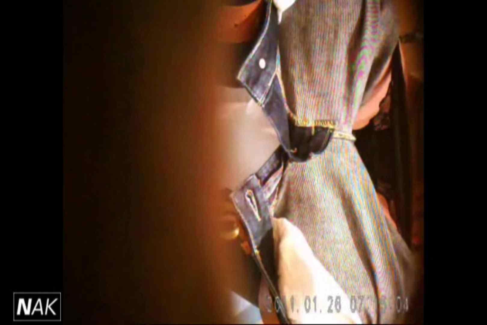 せん八さんの厠観察日記!2点監視カメラ 高画質5000K vol.12 高画質 戯れ無修正画像 96連発 43