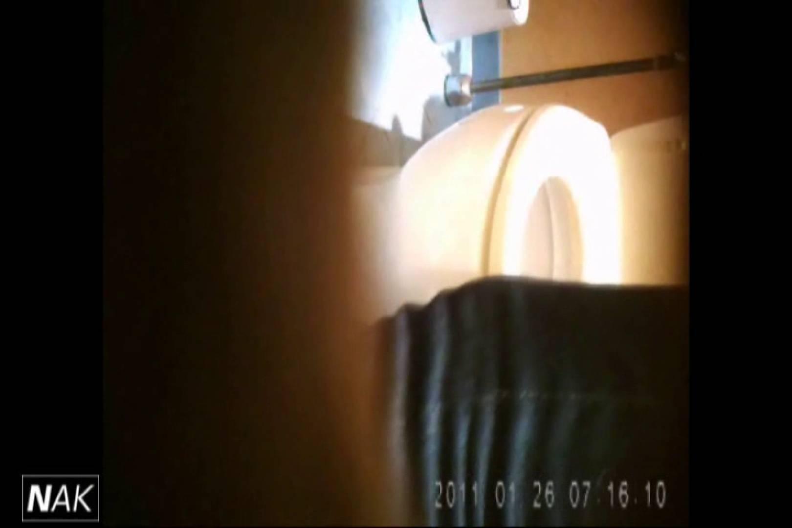 せん八さんの厠観察日記!2点監視カメラ 高画質5000K vol.12 黄金水 ぱこり動画紹介 96連発 49