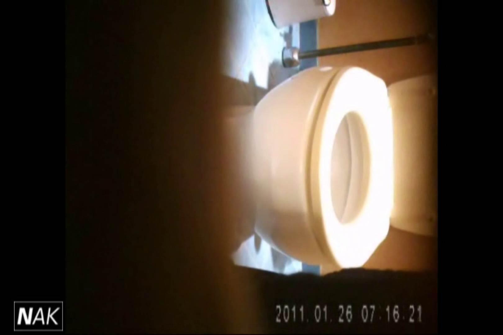 せん八さんの厠観察日記!2点監視カメラ 高画質5000K vol.12 OLすけべ画像  96連発 50
