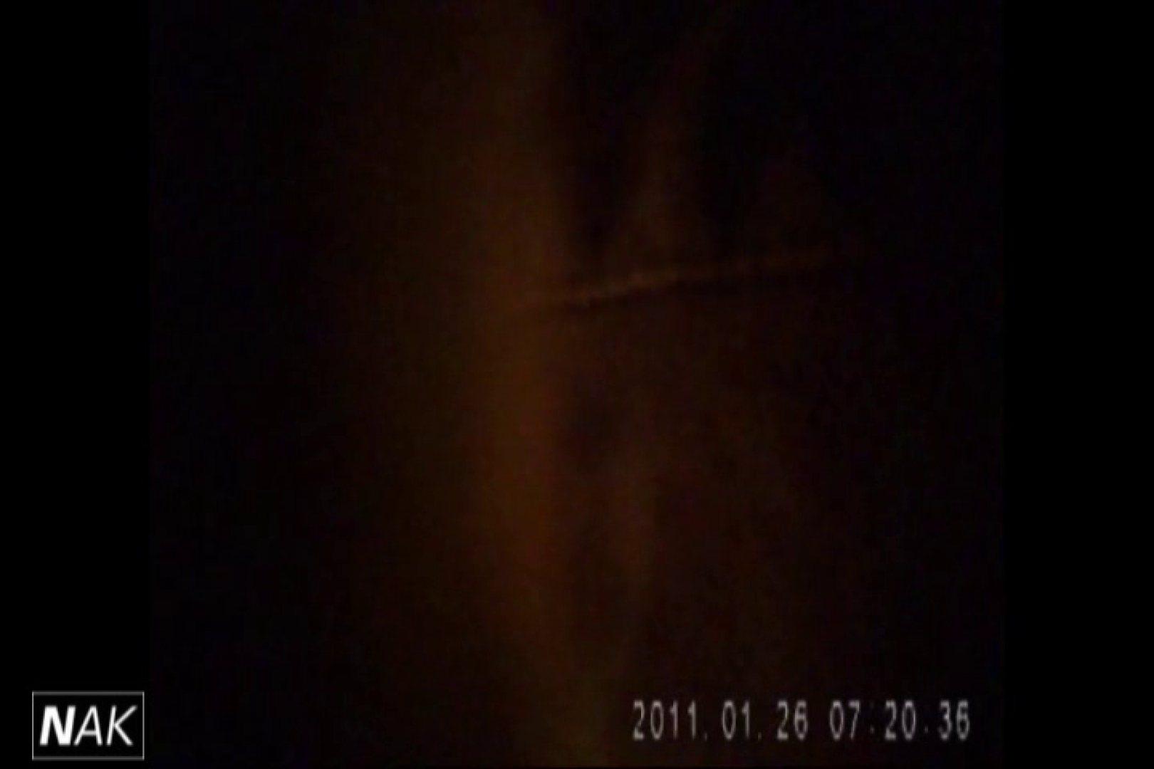 せん八さんの厠観察日記!2点監視カメラ 高画質5000K vol.12 OLすけべ画像 | お姉さん  96連発 71