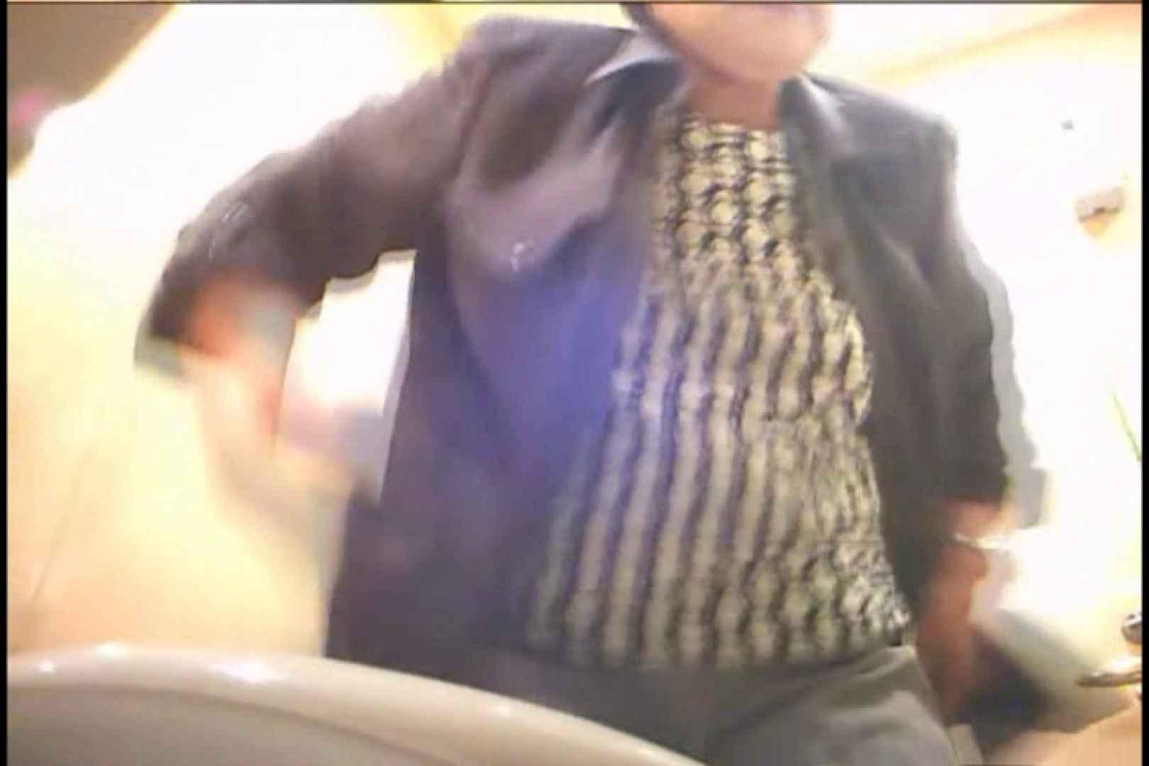 潜入!!女子化粧室盗撮~絶対見られたくない時間~vo,112 お姉さん   盗撮  93連発 45