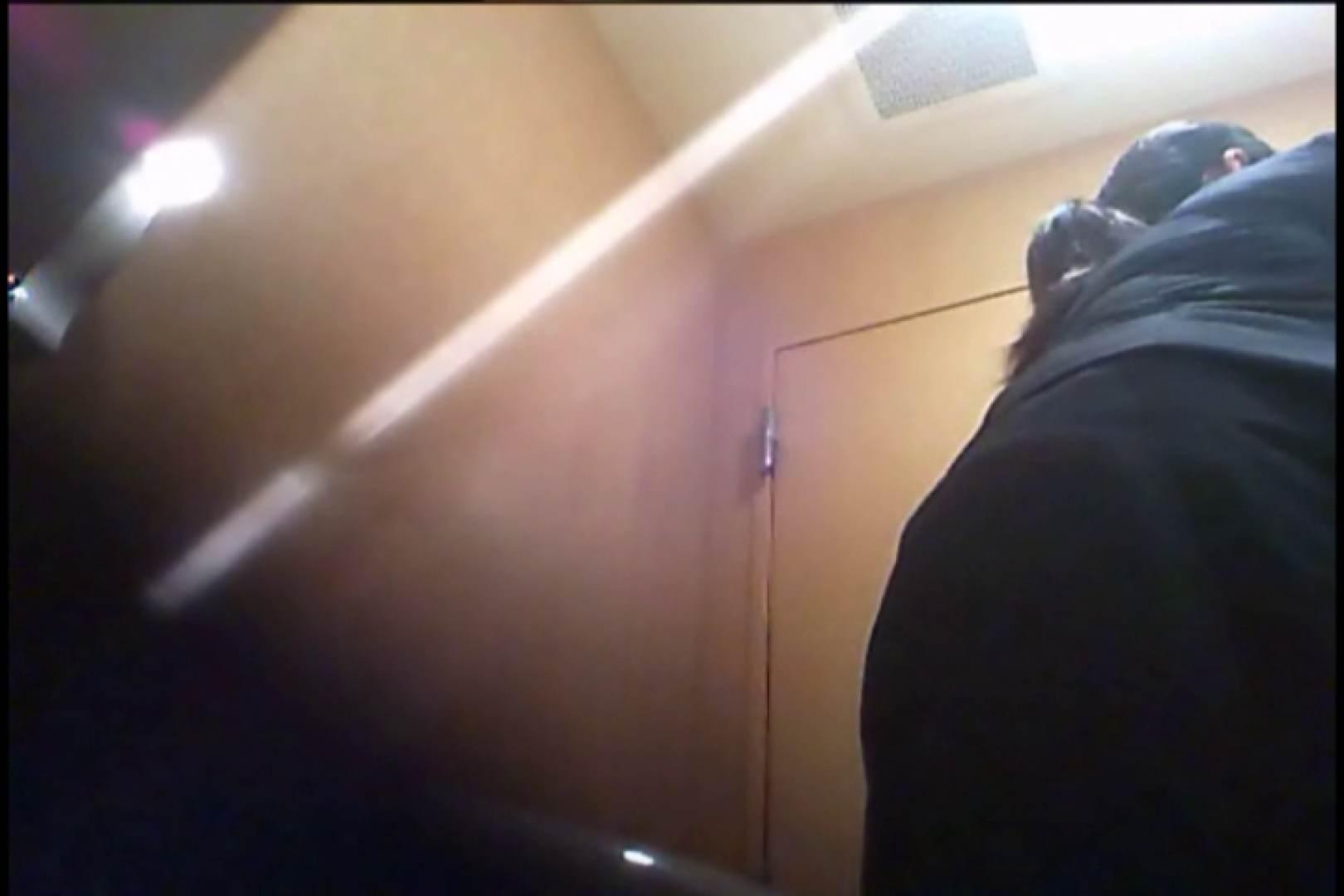潜入!!女子化粧室盗撮~絶対見られたくない時間~vo,45 潜入   OLすけべ画像  9連発 9