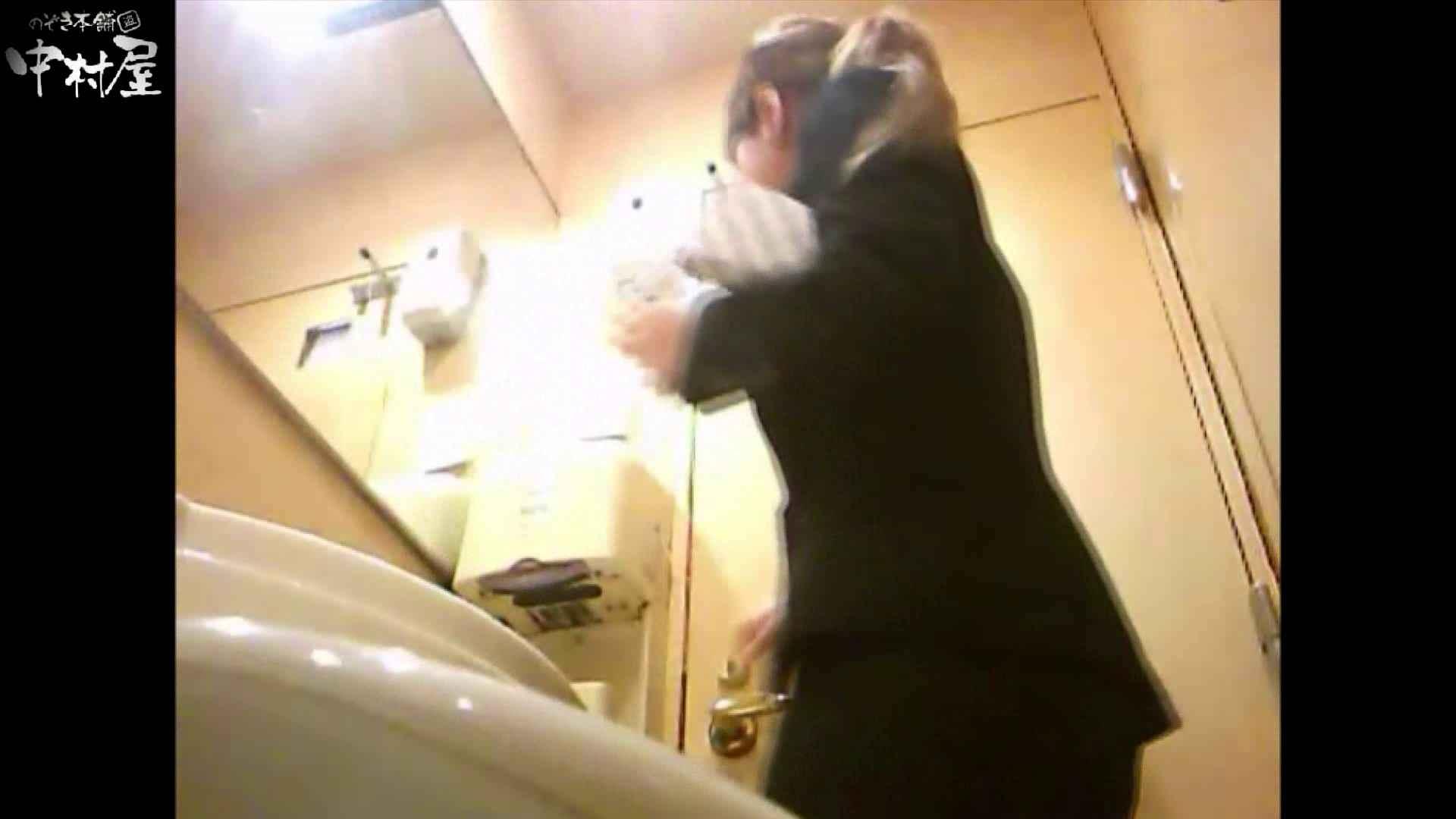 ガチ盗撮!突撃!女子化粧室の真実~セカンドシーズン~vo,16 お姉さん | 盗撮  66連発 31
