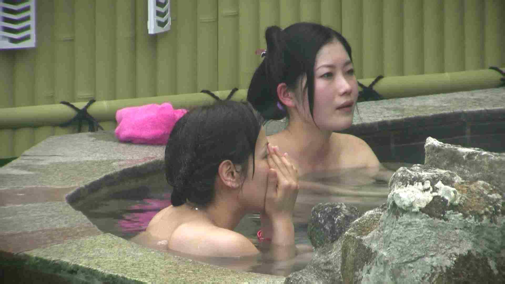 高画質露天女風呂観察 vol.039 乙女すけべ画像 エロ画像 13連発 11