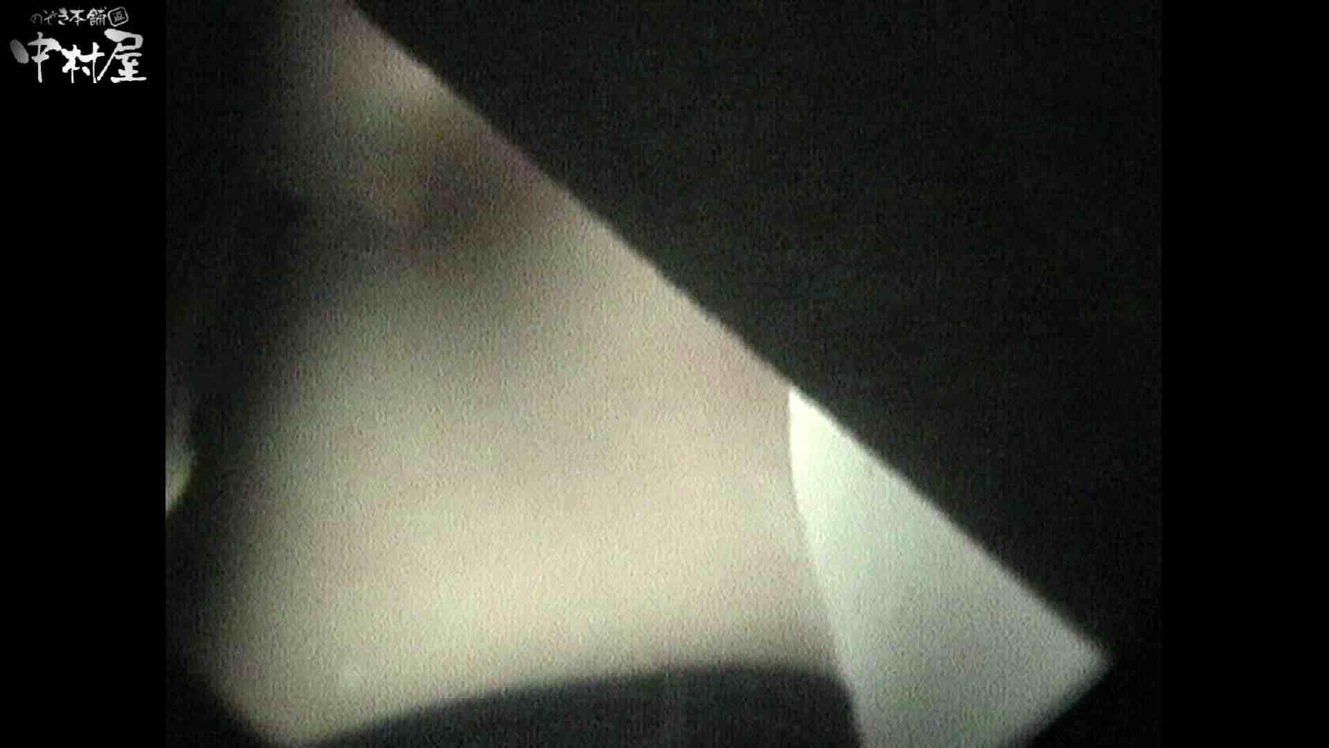 No.13 ハートのビキニがおっさん心をくすぐるのです。 接写特集  39連発 2