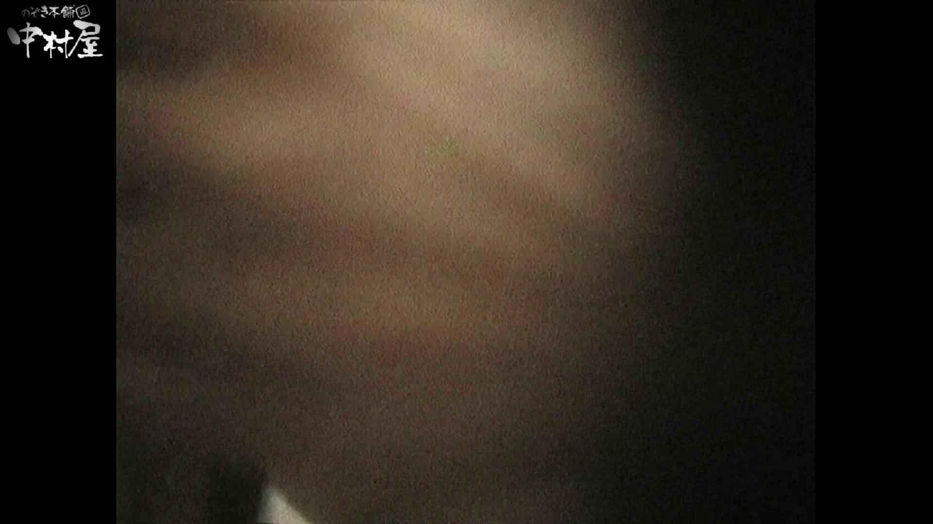 No.16 アニマル柄の水着 レースのパンツにナプキンを装着する金髪お姉さん ナプキン   お姉さん  63連発 1